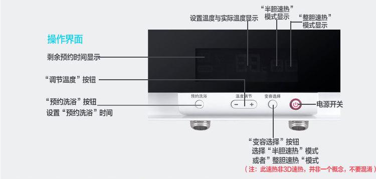 海尔电热水器 es50h-z4(ze)半胆速热 快速热水,机控/线控二合一,延时