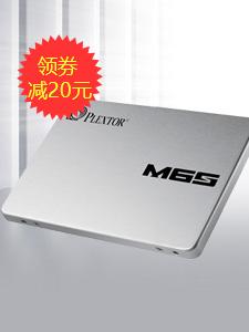 全网最低价776元!浦科特M6S 256G,送支架+数据线!