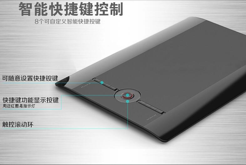 汉王手绘板 创艺大师iii 0906 电脑数位板手绘板绘图板ps绘画板
