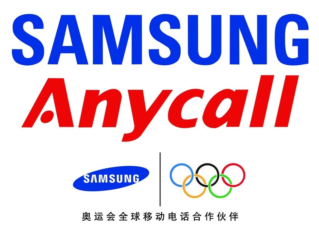 logo logo 标志 设计 矢量 矢量图 素材 图标 1024_772