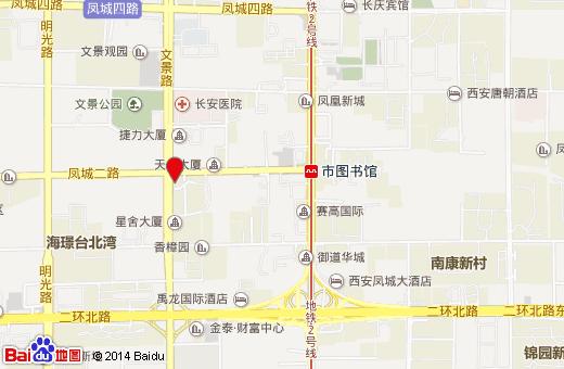省西安市未央区