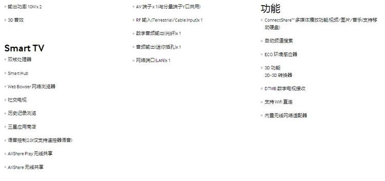 三江953输出接线图
