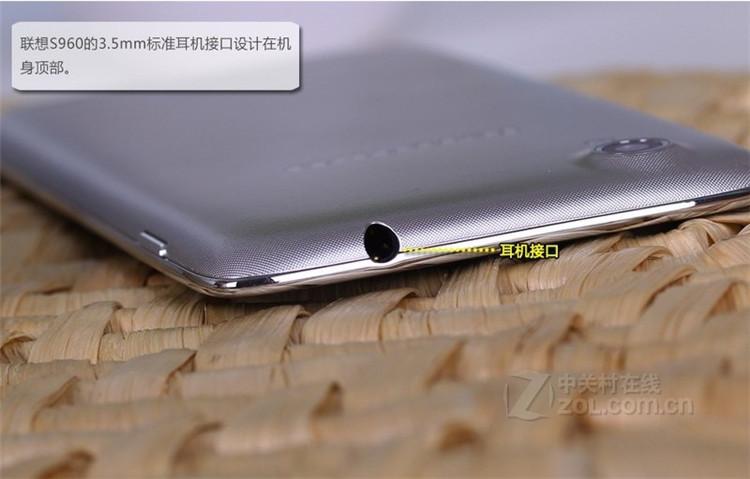 平板电脑s960_内置超级相机联想S960汉中中讯数码有售_汉