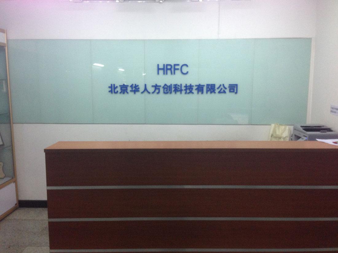 华人方创健康生活家电专卖