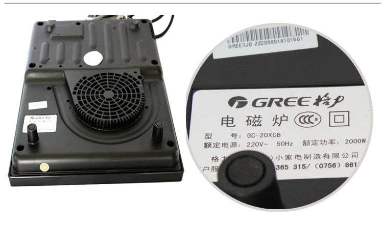 06 3888 格力(gree)gc-2036 电磁 06 798 格力(gree)电磁炉 gc-21
