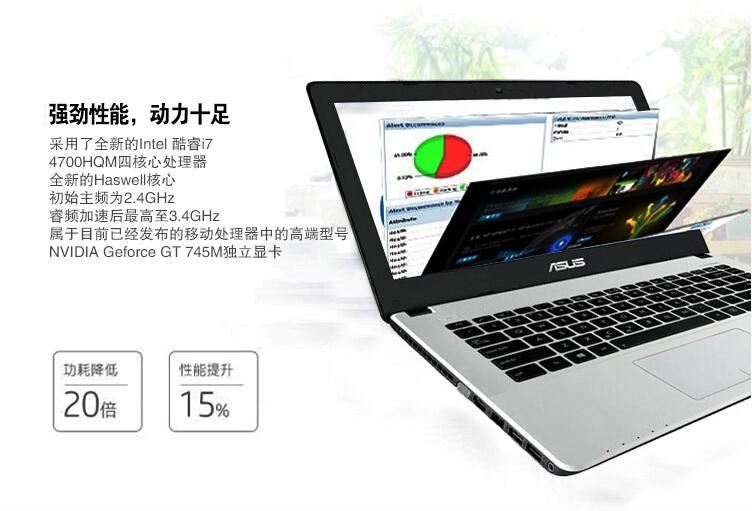电脑网络 笔记本 > 华硕a450e47jf-sl   官方标配:笔记本主机 x1 电池