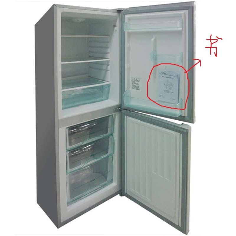 家居日用 冰箱 > 海尔 bcd-186kb   产品类别:双开门 总容积:186l