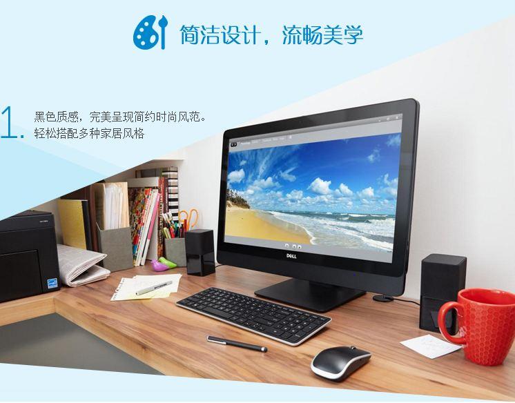 【戴尔OptiPlex3030(CAD010OPTI3030AIOAIO11cadcad正多线对方法图片