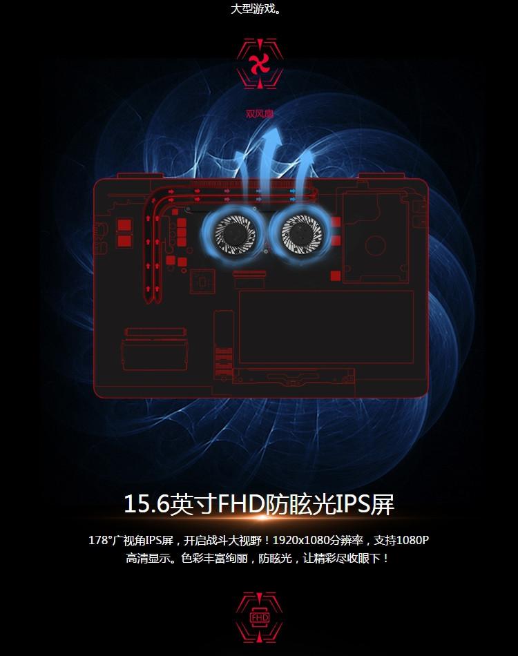 惠普rm2-8086高压板电路图