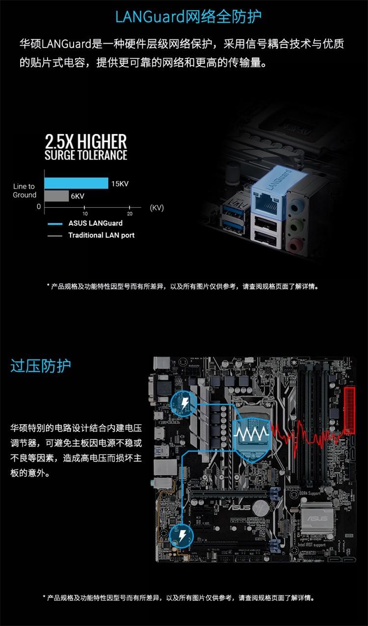 华硕(asus)prime b250m-j lga 1151主板 支持i5 7500等
