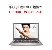 华硕u3000