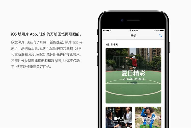 苹果iphone 7 plus(国际版)256g超大内存