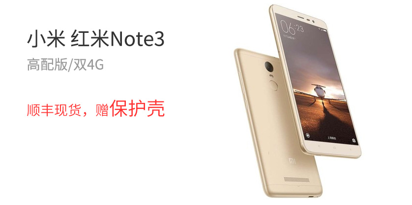 �� ����Note3