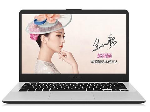 华硕S4000UA超窄边框轻薄笔记本8G 256GB SSD
