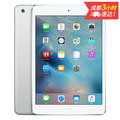 【全国联保 赠高清膜】苹果 iPad mini 2(32GB/WiFi版)白色