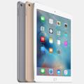 【下单送高清膜+顺丰包邮】苹果 iPad Air 2 平板电脑 9.7英寸(16G WLAN版/A8X 芯片/Retina显示屏/TouCH ID技术)