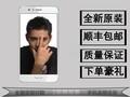 http://i0.mercrt.fd.zol-img.com.cn/t_s360x270/g5/M00/02/0A/ChMkJllGM06IFesVAALHD_-5S2MAAdGCQIMr1YAAscn390.jpg