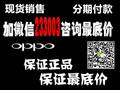 http://i0.mercrt.fd.zol-img.com.cn/t_s360x270/g5/M00/08/02/ChMkJ1i784OIPMuTAAI70VzfXYUAAac3wJNbF4AAjvp786.jpg