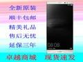 http://i0.mercrt.fd.zol-img.com.cn/t_s360x270/g5/M00/08/06/ChMkJ1mHL6SIWE2AAAUpS-Sw-7YAAfcwQHVqGIABSlj046.jpg
