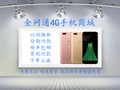 http://i0.mercrt.fd.zol-img.com.cn/t_s360x270/g5/M00/08/0B/ChMkJllQhoSIcBuvAAjy2Twxm_UAAdeVgFZVTEACPLx460.jpg