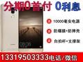 http://i0.mercrt.fd.zol-img.com.cn/t_s360x270/g5/M00/0F/0C/ChMkJ1gylm2IEupBAAHkLHGT2ZEAAX8AQEUBiMAAeRE746.jpg
