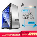 i7 7700K/GTX1070水冷台式游戏电脑主机DIY组装机