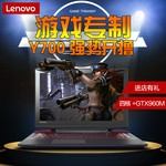 Lenovo/联想 IdeaPad Y700-15ISK I5-6300HQ GTX960M发烧级游戏显卡 笔记本电脑游戏本Y50