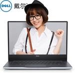 【新品上市】戴尔 燃7000(酷睿i5-7200U/4G/128G+500G)14英寸轻薄时尚本(Ins14-7460-D1525S)GT940MX独显性能表现 1080P高清屏