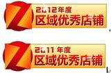 四川易讯通讯(分期0首付)
