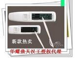 汉王e典笔A10T 汉王扫描笔翻译笔电子词典英语学习+办公 必备