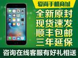 苹果 iPhone 6S Plus(全网通)限时促销  数量有限!!