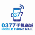 南阳0377手机商城(可分期)