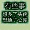勍云信源(北京)网络