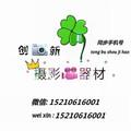 北京创新镜头专卖