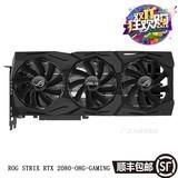 华硕(ASUS)ROG STRIX-GeForce RTX 2080-O8G-GAMING猛禽游戏 黑色