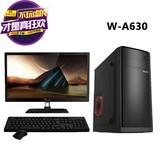 AMD 超实惠办公及 4G内存 120G品牌固态硬盘 台式企业游戏电脑主机DIY 黑色