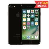 苹果 iPhone 7(全网通)32GB/128GB
