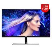 AOC I2279VW 21.5英寸LED背光窄边框IPS广视角液晶显示器点不闪屏