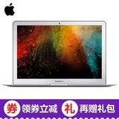 【apple授权专卖】苹果 MacBook Air(MQD32CH/A)13.3英寸笔记本电脑