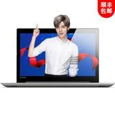 联想(Lenovo)小新潮5000 15.6英寸笔记本电脑(i5-7200U 4G 1T+128G 2G独显 FHD Office2016)