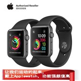 【apple授权专卖 顺丰包邮 】Apple Watch Sport 38MM/42MM