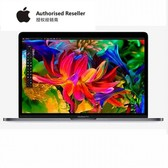 【apple授权专卖】 新款Macbook Pro (MLL42CH/A)i5-6360.8G256G