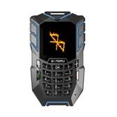 乐目 138 GSM单卡单待,IP67 防水防尘防震,迷你薄小真三防功能手机