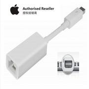 【apple授权专卖 免费包邮】苹果 Thunderbolt至千兆以太网转接器  MD463FE/A Mac Thunderbolt 雷电接口 至千兆以太网转接器