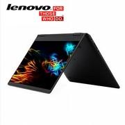【Lenovo授权专卖】联想 YOGA 710-14 i5-6200U 4G/8G/256G/2G独显/