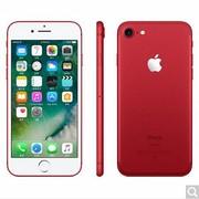 【Apple授权专卖 顺丰包邮】苹果 iPhone 7(红色特别版/全网通)