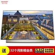 Sharp/夏普 LCD-70TX85A 70英寸4K高清网络智能液晶平板电视机