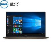 【新品上市】戴尔 XPS 13 微边框(XPS 13-9360-D1505G)13.3英寸