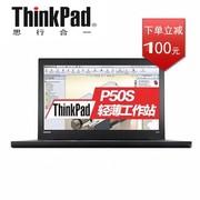【ThinkPad授权专卖】ThinkPad P50s(20FLA004CD)15.6寸移动工作站