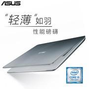 【ASUS授权专卖】  VM520UP7200(i5-7200.4GB/500GB/2G独显)